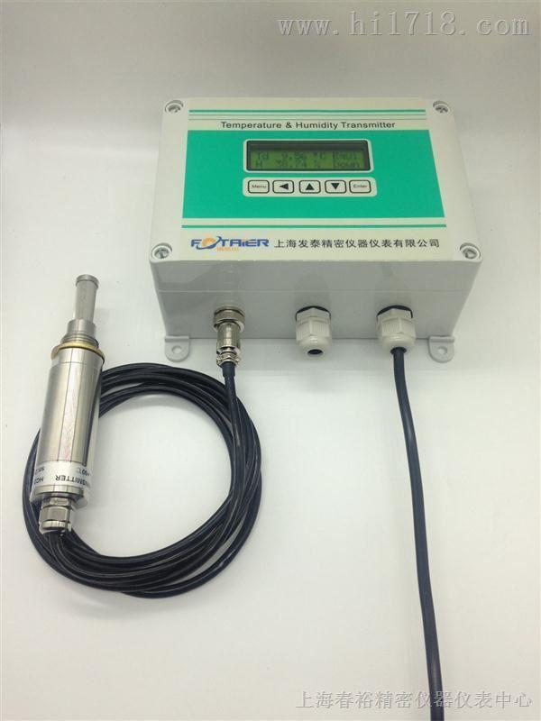 FT60SP-3XB在线式多功能露点仪