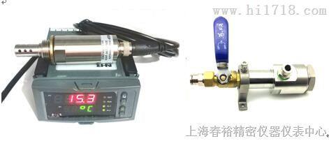 FT60DP系列在线式高精度露点仪