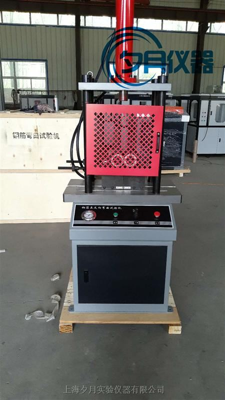 GB1499.2-2018新标准钢筋弯曲试验机