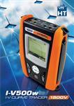 意大利 HT I-V500w  IV曲线测试仪