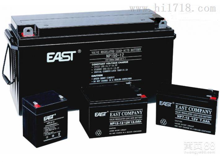EAST(易事特)蓄电池NP150-12价格咨询