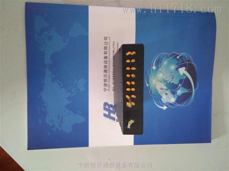 寧波恒貝廠家長期供應1分16ABS合金光分路器