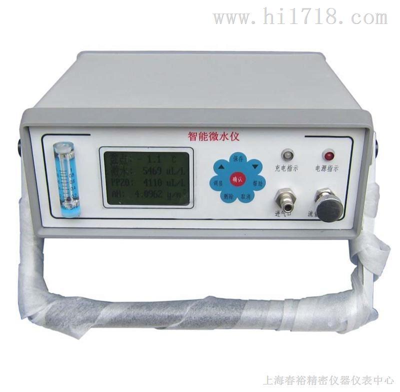 CY60DM多功能智能微水测试仪