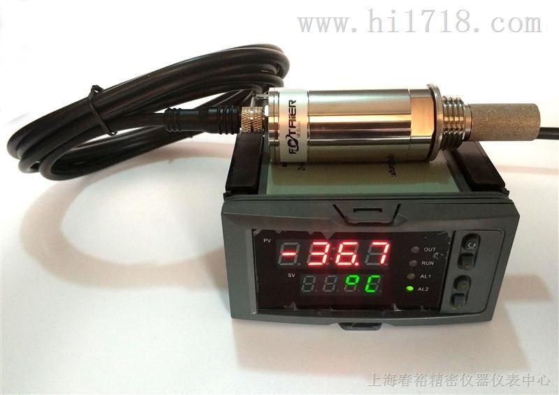 FT80DP在线式高精度露点仪