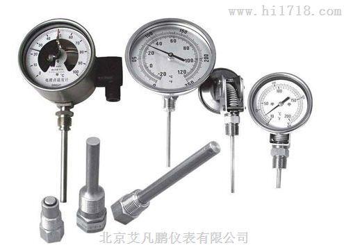 北京艾凡鹏代理 WSS双金属温度计