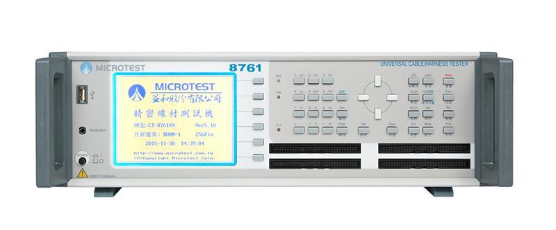 臺灣益和8761N精密四線式線材測試儀器