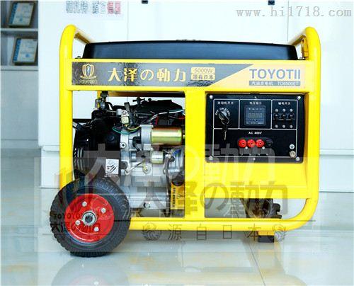 9kw静音汽油发电机单三相