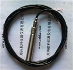 振动 温度 液位KR-939SB3型三参数组合探头