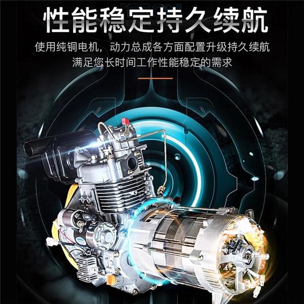 4, 自动稳压,发电机启动后可以实现瞬间稳压技术,电压输出稳定 5