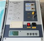 GH-8000E介質損耗測試儀
