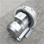 台湾5.5KW真空吸附专用高压鼓风机
