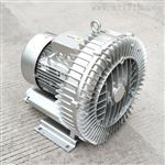 5.5KW废气输送高压鼓风机