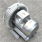 水利曝气专用5.5KW高压鼓风机