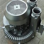 工业污水处理专用高压鼓风机现货