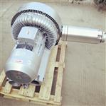 15KW漩涡式双段高压鼓风机