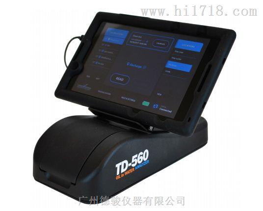 美国进口荧光测油仪TD-560