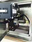 防爆带远传液晶智能流量积算仪