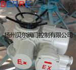 厂家直销 量大优惠 调节防爆电动执行机构