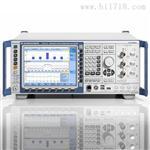 CMW500 罗德施瓦茨信令式手机综合测试仪