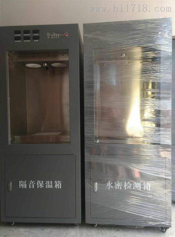 厂家直销 河南水密气密二合一体验箱