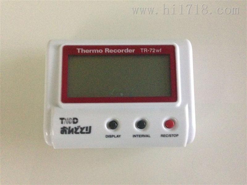 日本TD便携式温湿度记录仪