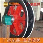 2米固定天轮,2米固定天轮品牌保证