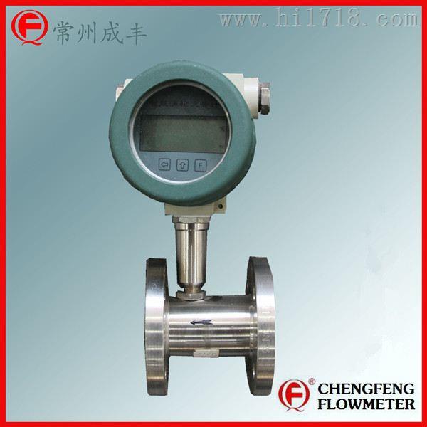 测量无杂质液体精度较好的涡轮流量计