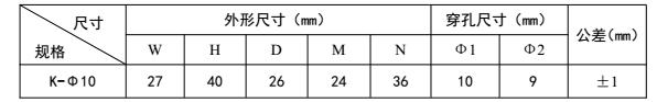 6.1.2尺寸.png