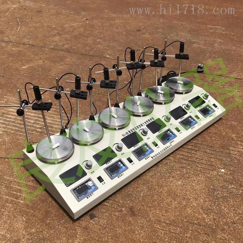 HJ-6B多头数显恒温六联磁力加热搅拌器