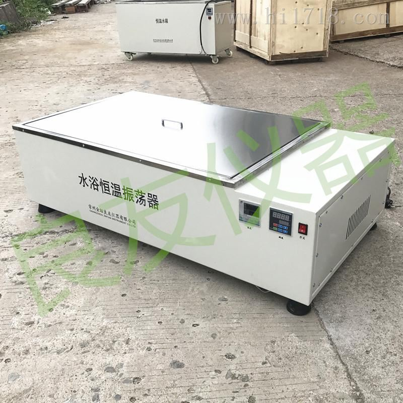 SHA-CS大容量水浴恒温振荡器