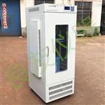 MGC-150人工氣候箱恒溫恒濕光照