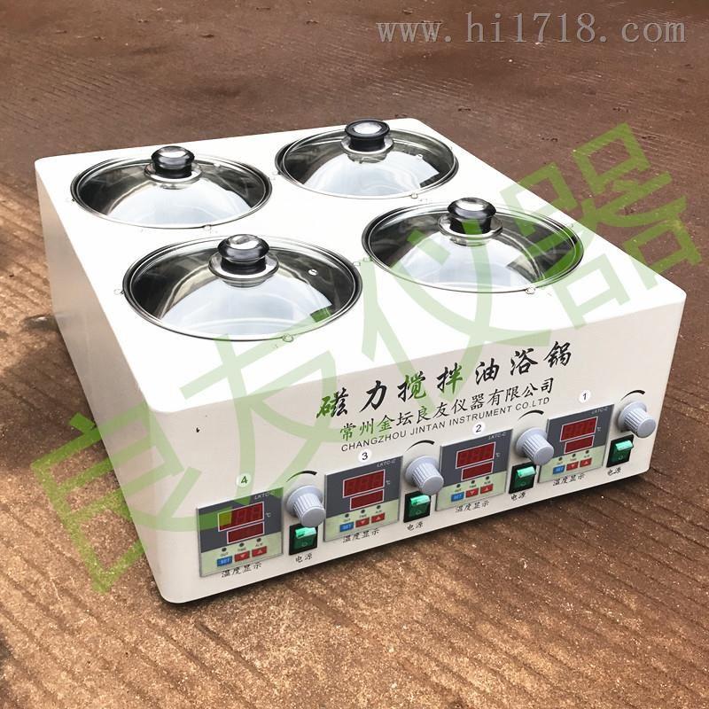 SHJ-4A磁力搅拌油浴锅恒温数显