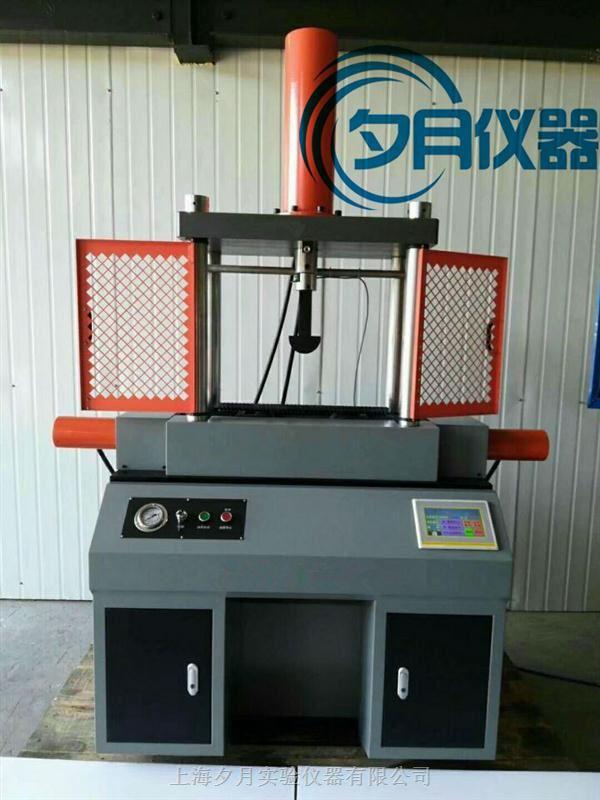 XYWQ-40新标准全自动钢筋弯曲机