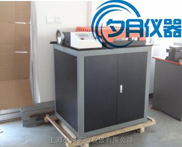 XYGW-40A新标准钢筋弯曲试验机