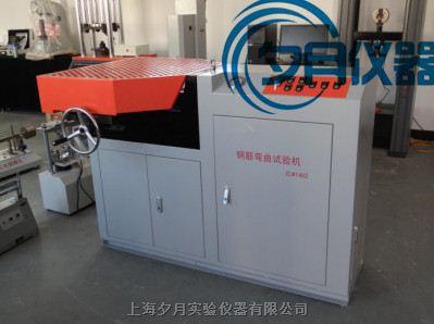 ZLW1402双工位钢筋弯曲试验机