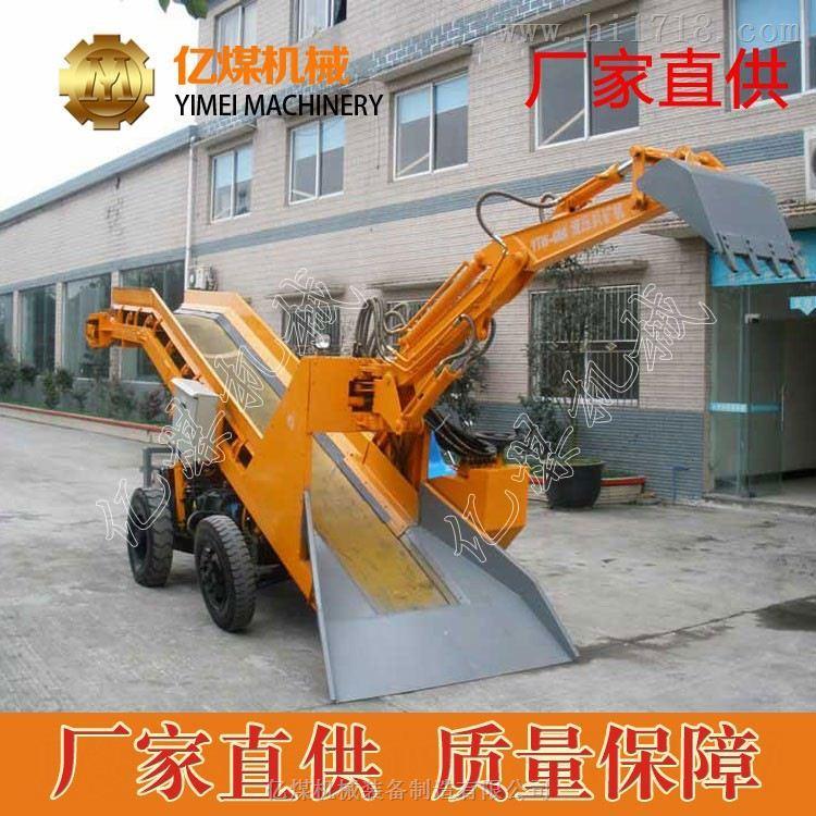 ZWY-60-15T胶轮式煤矿用挖掘式装载机