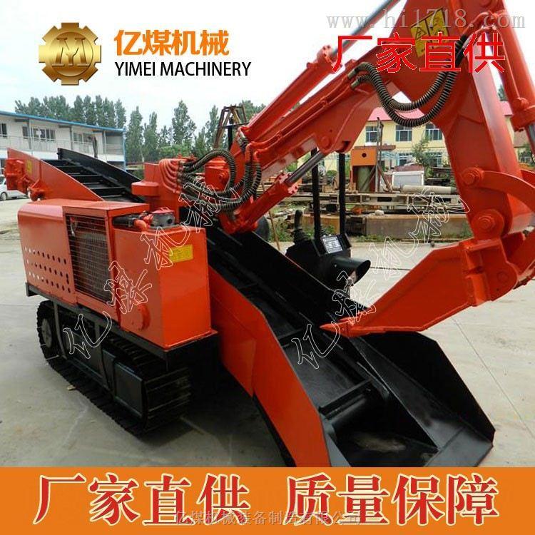 ZWY-80-48L履带式煤矿用挖掘式装载机
