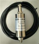 SZMB-5/9 磁阻式转速传感器