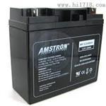 美国AMSTRON蓄电池-中国有限公司