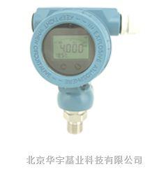 压力变送器-双输出4-20mA+RS485