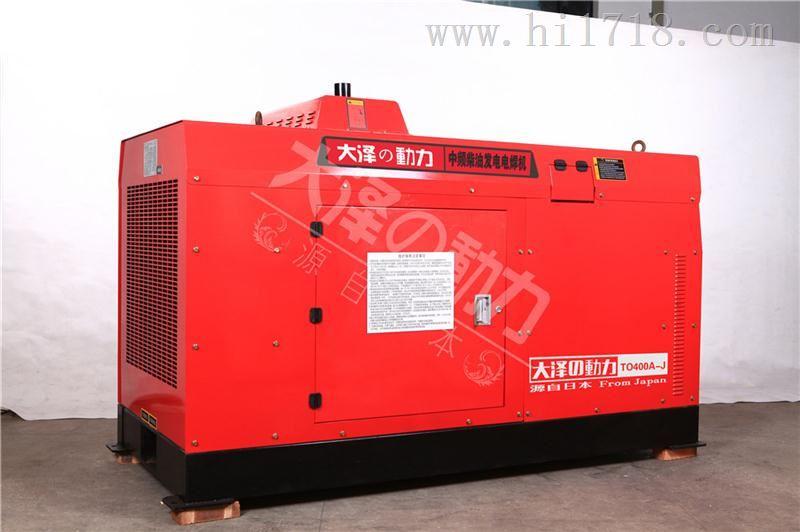 400A柴油发电焊机工程用