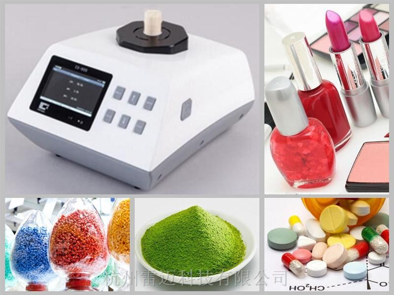 彩谱台式高精度测色仪CS-800