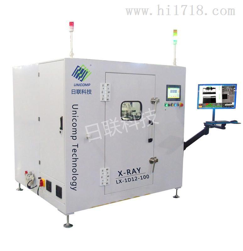 动力叠片电池X-Ray在线检查机