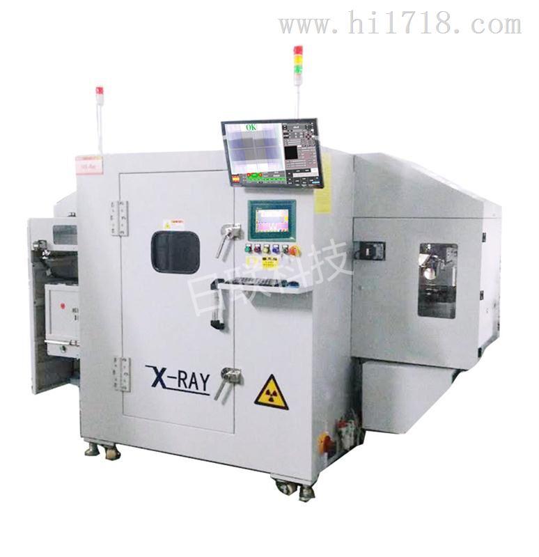 锂电池检测X-Ray -无锡日联科技股份有限公司