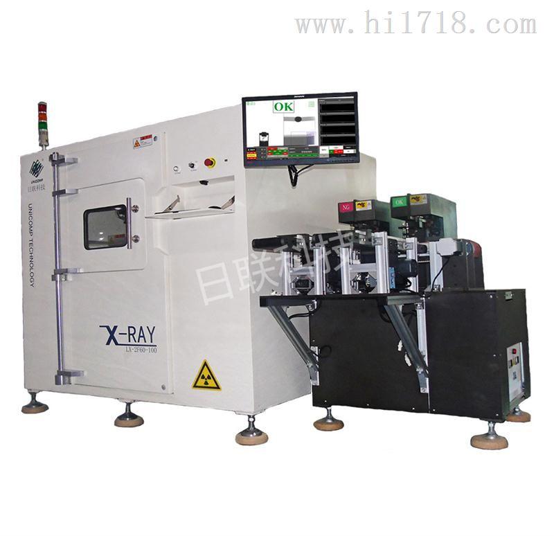 方壳电池X-RAY在线检查机