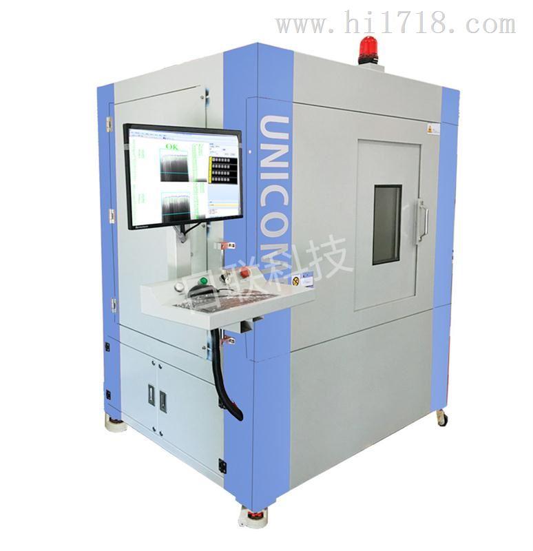 X-RAY锂电池检测设备