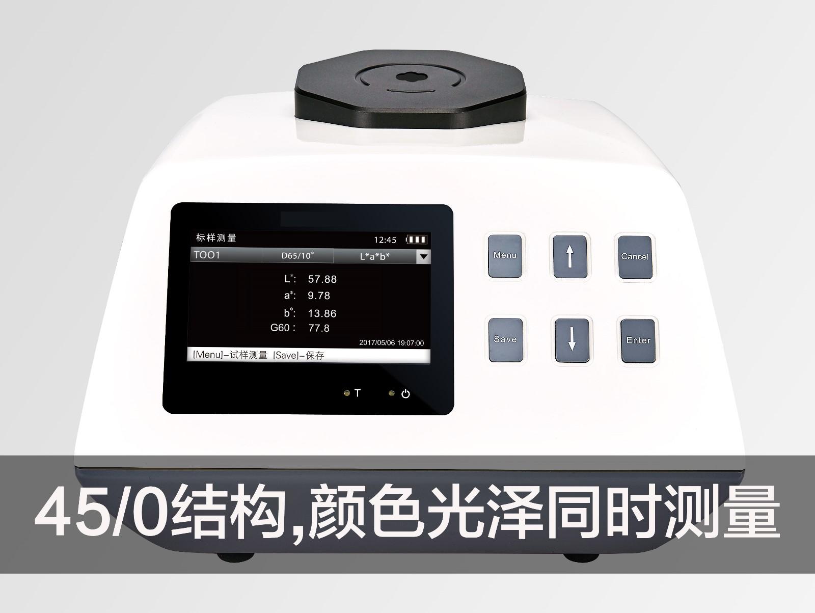 CS-800C.jpg