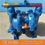 氣動隔膜泵,氣動隔膜泵參數