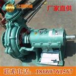 PN型泥漿泵,PN型泥漿泵價格