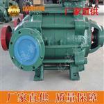 不銹鋼多級離心泵,不銹鋼多級離心泵價格